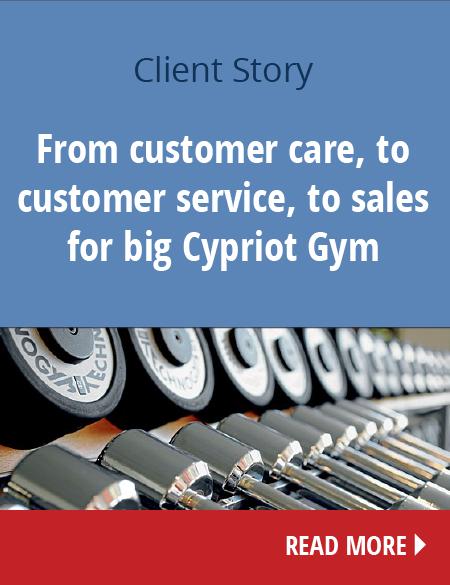 Φροντίδα - Εξυπηρέτηση Πελατών - Πωλήσεις