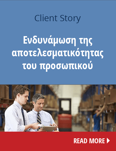 Consulting Clients Stories