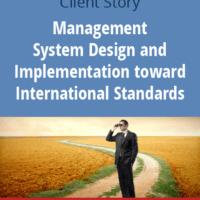 Σχεδιασμός Συστήματος Διαχείρισης και Εφαρμογής με βάση Διεθνή Πρότυπα