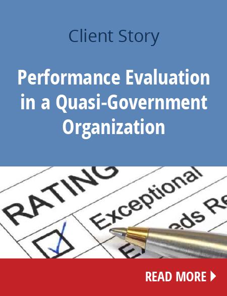 Αξιολόγηση Απόδοσης σε Ημικρατικό Οργανισμό