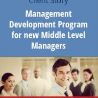 Πρόγραμμα Ανάπτυξης Διοικητικής Ικανότητας για καινούργιους Διευθυντές Μέσου Επιπέδου