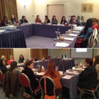 Mediterranean Hotel In house Seminar