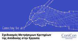 Seminar Nicosia - Design of Measurable Key Performance Indicators at Workplace