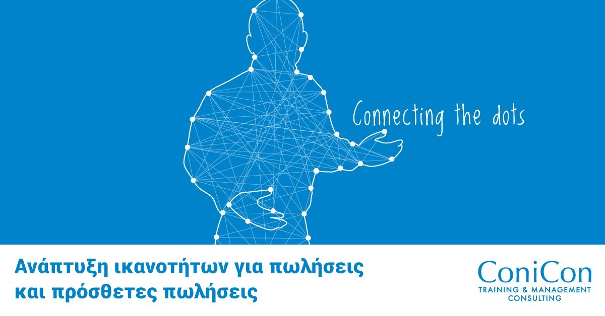Seminar Nicosia - Developing Skills for sales and additional up-selling, suggestive selling and cross selling