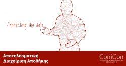 Fully Booked  (Greek) Seminar Limassol - Effective Warehouse Management