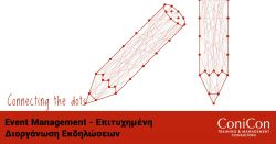 Seminar Limassol - Step by Step the Successful Event Management