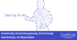 Seminar Limassol - Developing Effective Supervision Skills Construction Sites