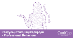 Seminar Limassol - Professional Behaviour: How to Configure and Communicate - Professional Behavior Conduct