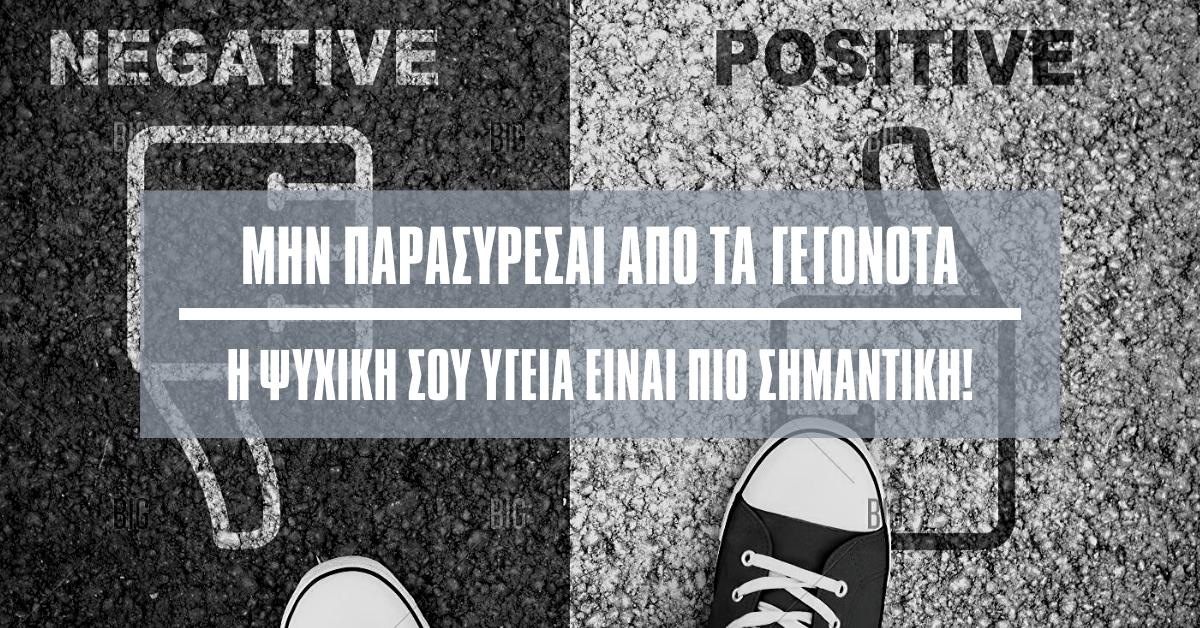 Copy of Copy of Copy of Copy of Copy of Copy of The Portal Sprinter 6