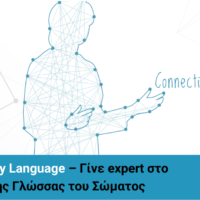 """(Greek) Seminar - Advanced Body Language - Become an expert in """"Reading"""" the Body Language"""